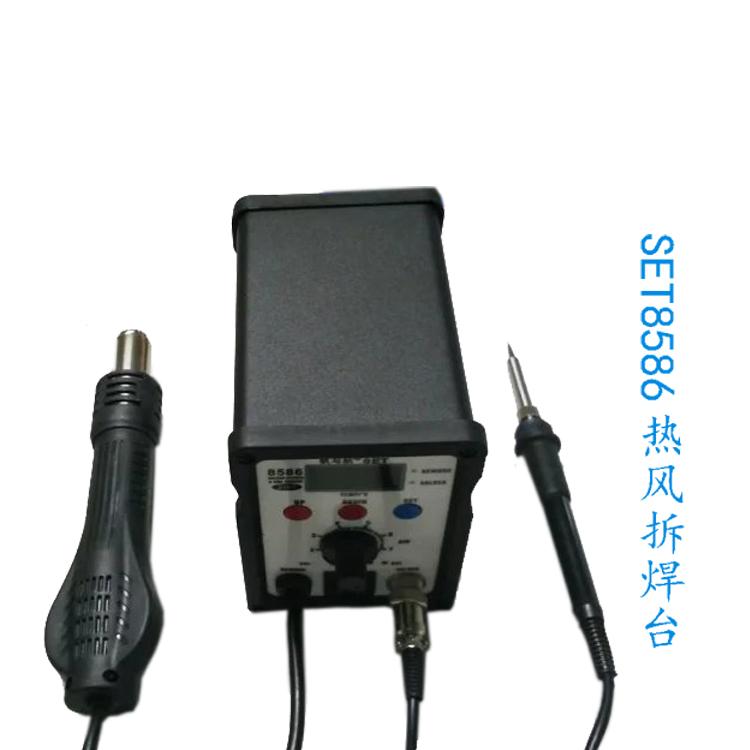 二.SET8586D热风拆焊台特点: 1.全新设计,机身更小巧,节省宝贵工作空间。 2.能大幅度调节空气量及温度,可拆除QFP, SOP及PLCC等芯片。 3.拆消静电设计,对元件及使用更安全。 4.自动冷却系统,关上电源后,自动冷却系统仍然操作,保护发热元件及手柄的寿命更长。 5.850B在使用时喷咀及元件要保持一定的距离,这是对元件起著保护的作用。 帆与航赚也出售SET8586D热风拆焊台,欢迎前来订购!